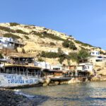 Welcome to Matala