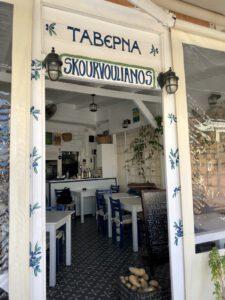Taverne Skourvouliaos in Matala